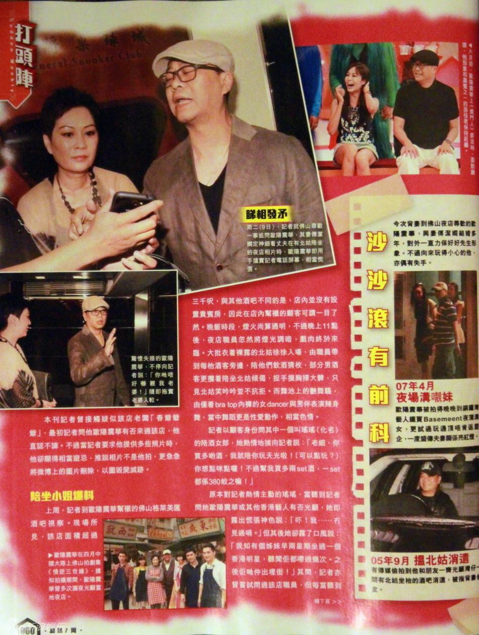 http://www.sinaimg.cn/dy/slidenews/4_img/2013_28/704_1026629_619883.jpg