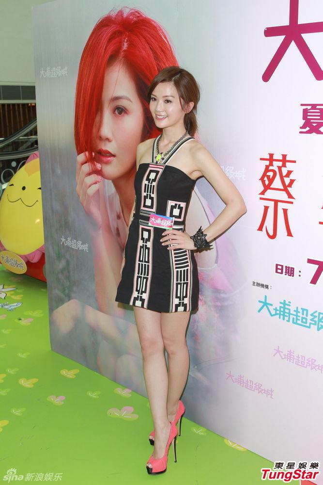 http://www.sinaimg.cn/dy/slidenews/4_img/2013_29/704_1028643_615869.jpg