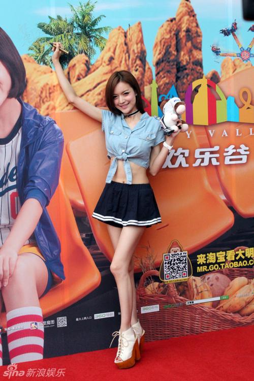 http://www.sinaimg.cn/dy/slidenews/4_img/2013_29/704_1028987_987895.jpg