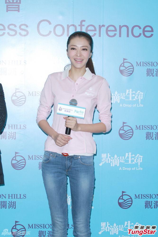 http://www.sinaimg.cn/dy/slidenews/4_img/2013_29/704_1029581_290536.jpg