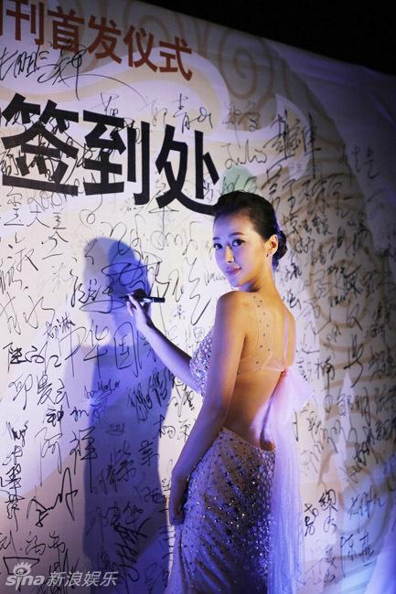 http://www.sinaimg.cn/dy/slidenews/4_img/2013_29/704_1031415_628784.jpg