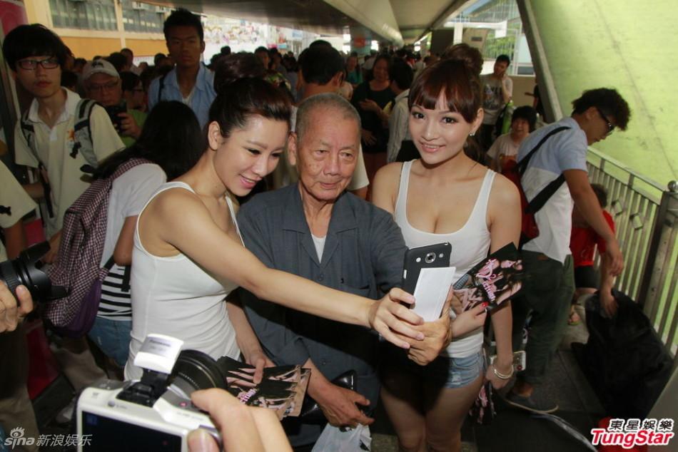 http://www.sinaimg.cn/dy/slidenews/4_img/2013_29/704_1031692_902851.jpg