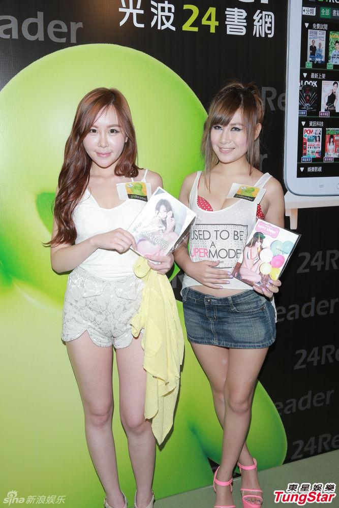 http://www.sinaimg.cn/dy/slidenews/4_img/2013_29/704_1031764_288732.jpg