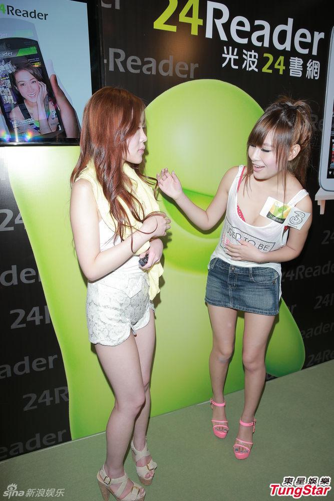 http://www.sinaimg.cn/dy/slidenews/4_img/2013_29/704_1031766_254111.jpg