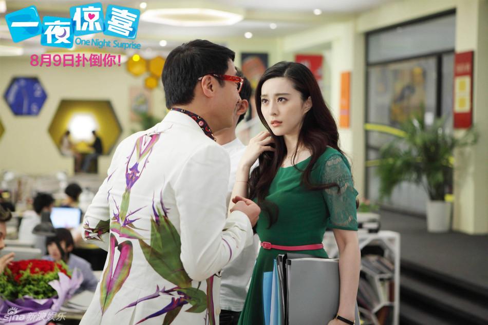 http://www.sinaimg.cn/dy/slidenews/4_img/2013_29/704_1033077_888829.jpg