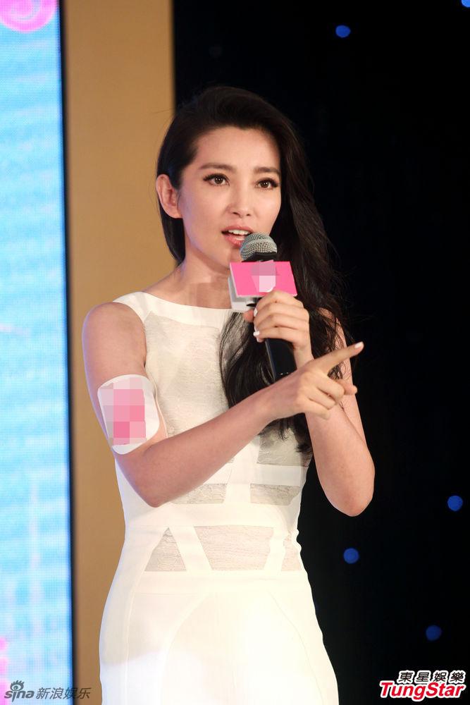 http://www.sinaimg.cn/dy/slidenews/4_img/2013_29/704_1033958_874279.jpg
