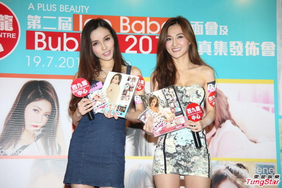 http://www.sinaimg.cn/dy/slidenews/4_img/2013_29/704_1034241_542365.jpg