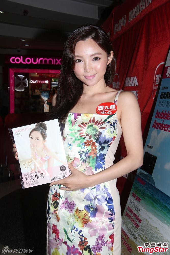 http://www.sinaimg.cn/dy/slidenews/4_img/2013_29/704_1034246_702598.jpg
