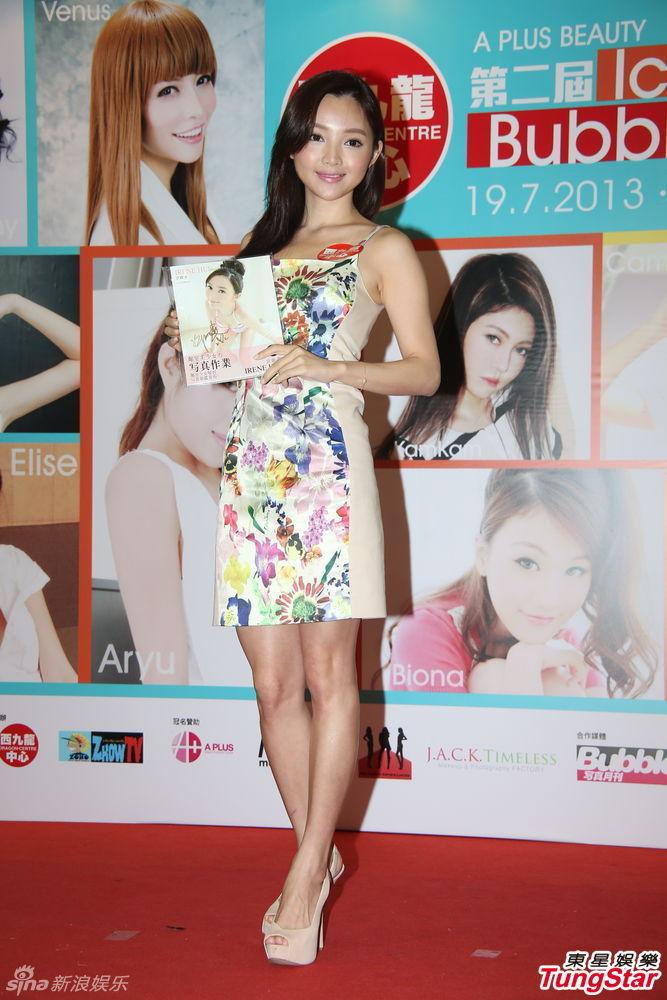 http://www.sinaimg.cn/dy/slidenews/4_img/2013_29/704_1034250_313365.jpg