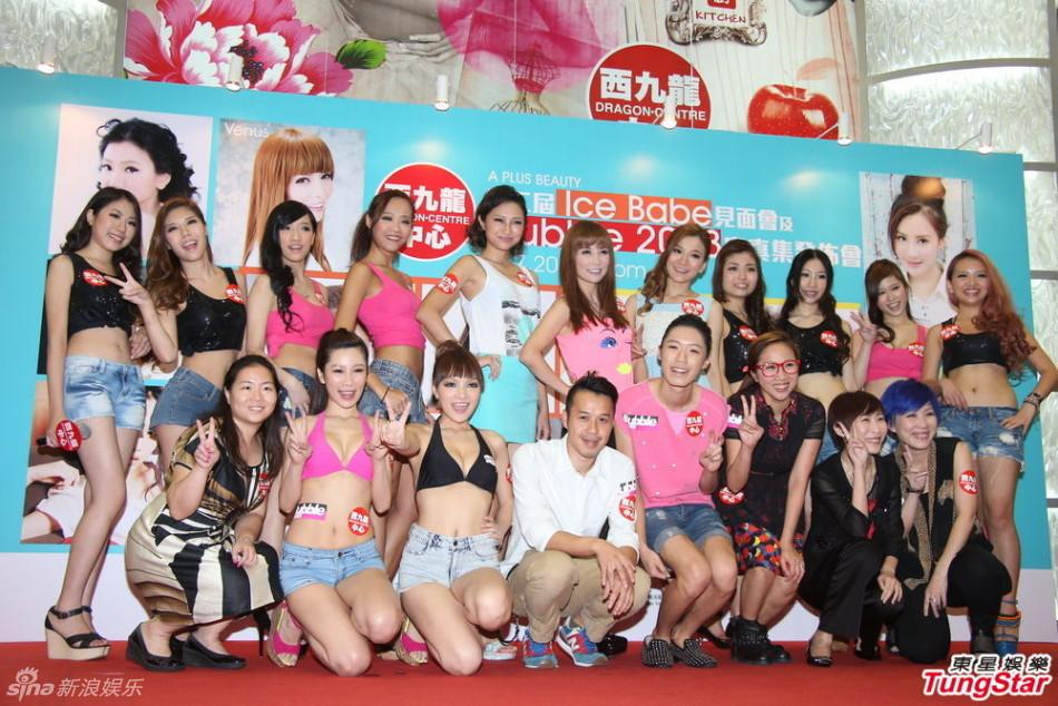 http://www.sinaimg.cn/dy/slidenews/4_img/2013_29/704_1034270_705464.jpg