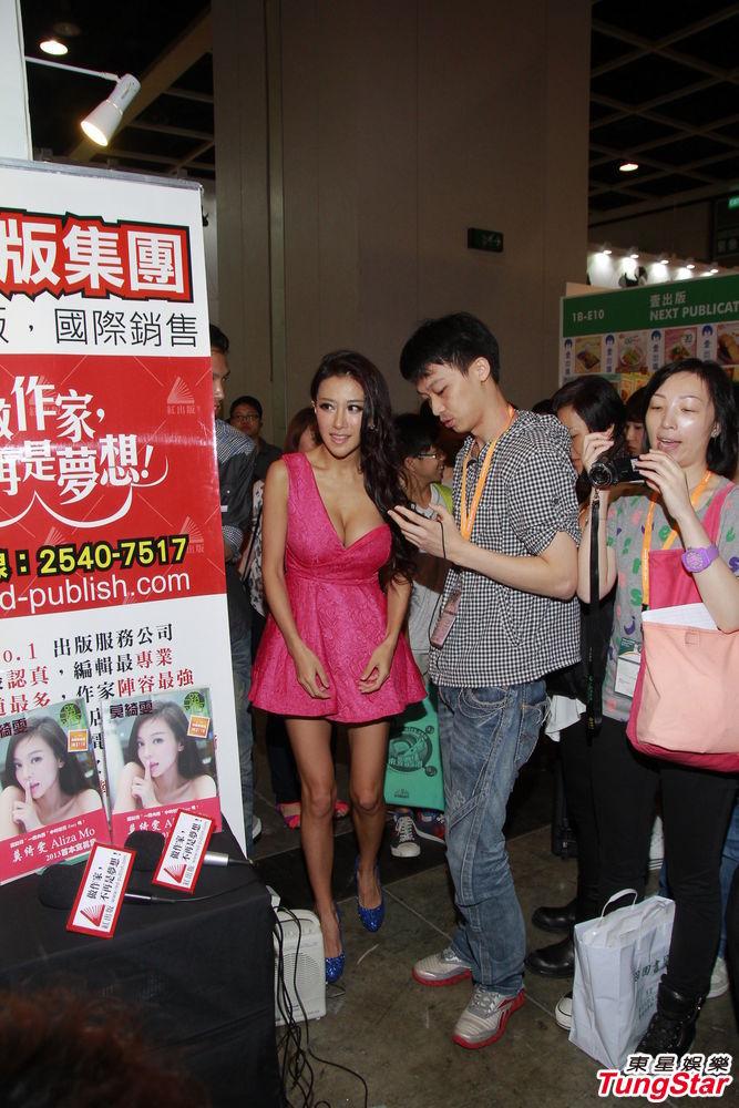 http://www.sinaimg.cn/dy/slidenews/4_img/2013_29/704_1034342_397705.jpg