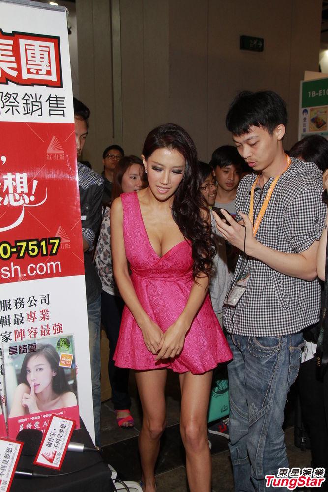 http://www.sinaimg.cn/dy/slidenews/4_img/2013_29/704_1034343_283231.jpg