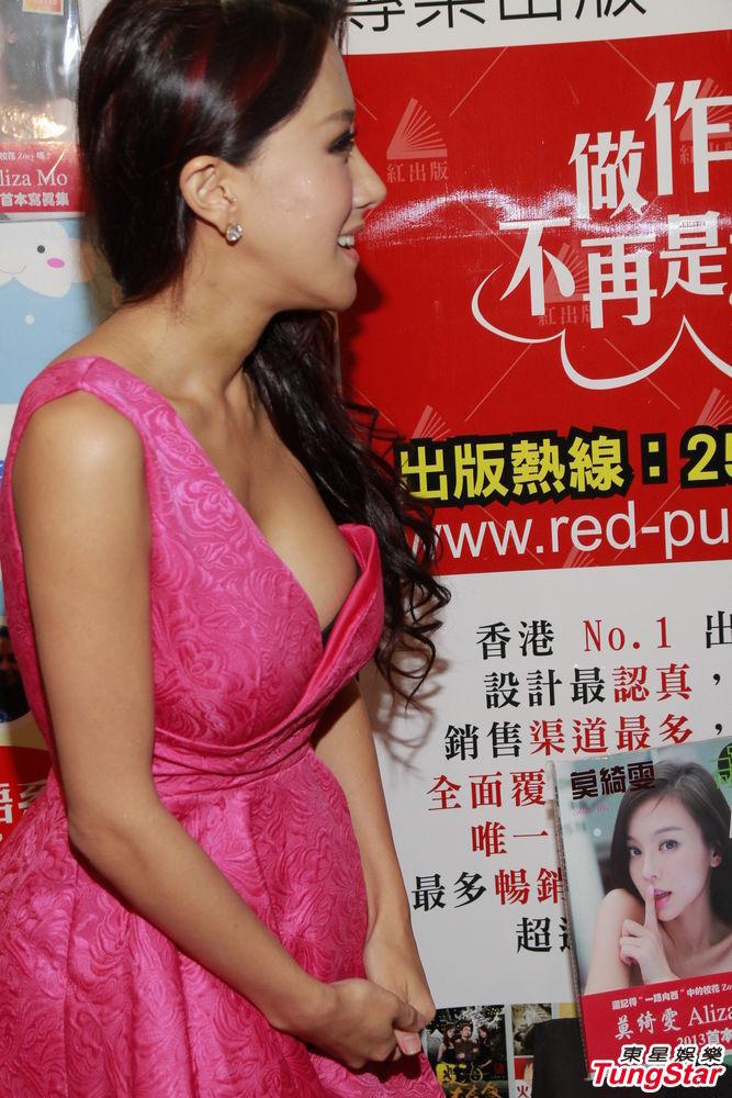 http://www.sinaimg.cn/dy/slidenews/4_img/2013_29/704_1034344_553527.jpg