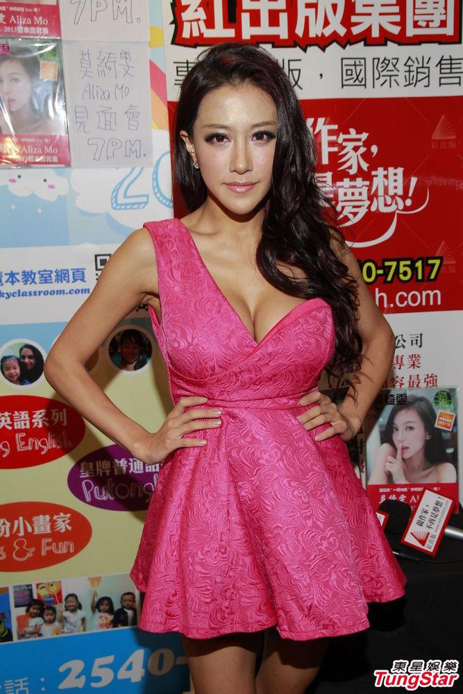 http://www.sinaimg.cn/dy/slidenews/4_img/2013_29/704_1034347_699976.jpg