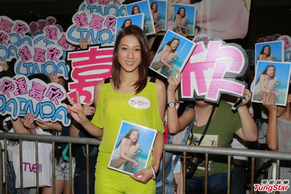 http://www.sinaimg.cn/dy/slidenews/4_img/2013_29/704_1034626_320579.jpg