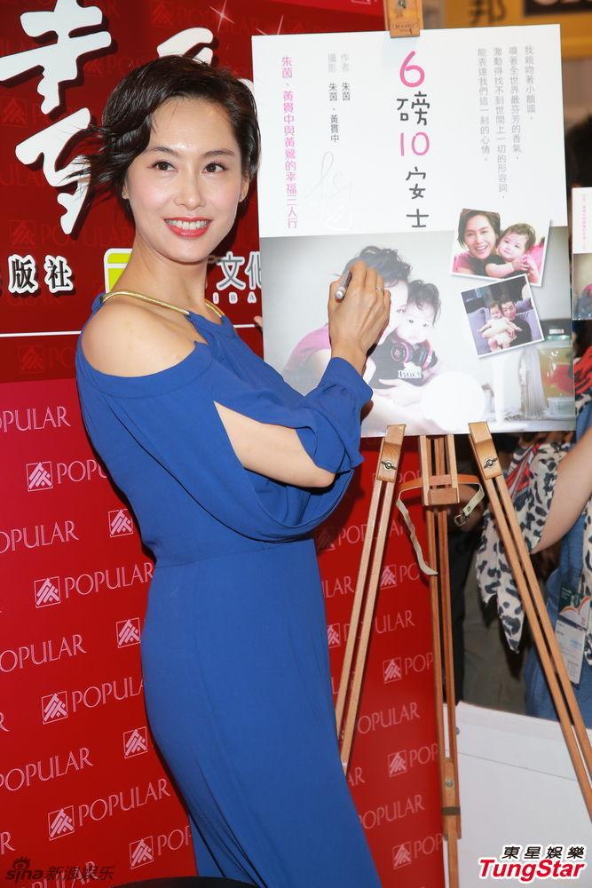 http://www.sinaimg.cn/dy/slidenews/4_img/2013_29/704_1034746_878595.jpg