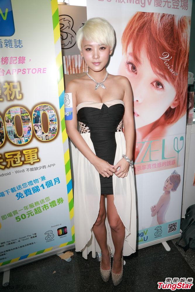http://www.sinaimg.cn/dy/slidenews/4_img/2013_29/704_1034890_660598.jpg