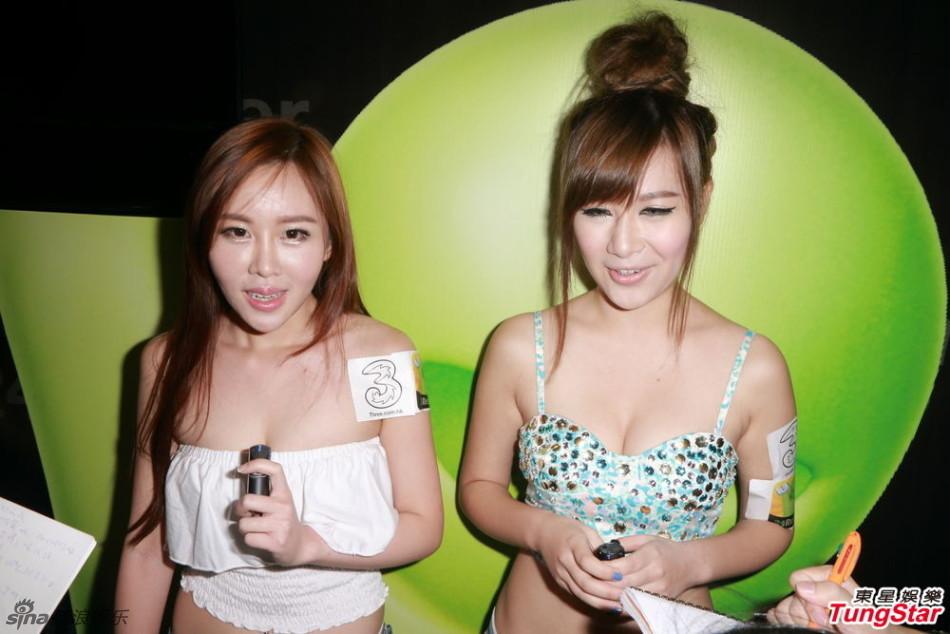 http://www.sinaimg.cn/dy/slidenews/4_img/2013_29/704_1034940_777555.jpg