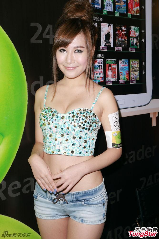 http://www.sinaimg.cn/dy/slidenews/4_img/2013_29/704_1034958_814413.jpg