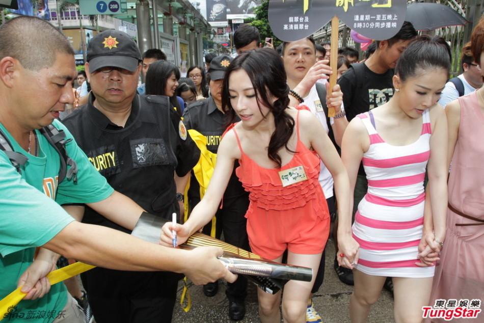 http://www.sinaimg.cn/dy/slidenews/4_img/2013_29/704_1035049_636917.jpg