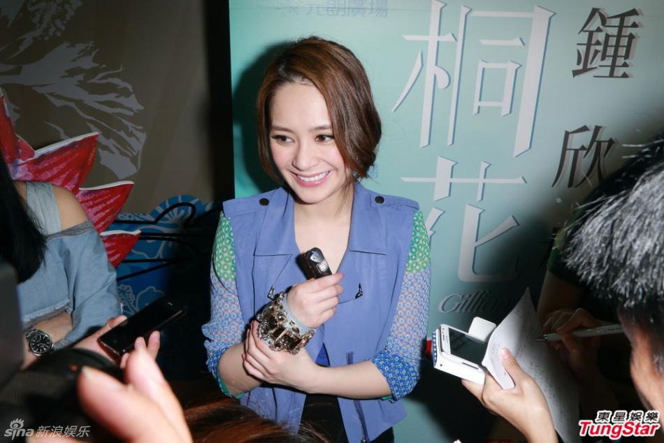 http://www.sinaimg.cn/dy/slidenews/4_img/2013_30/704_1035429_929438.jpg