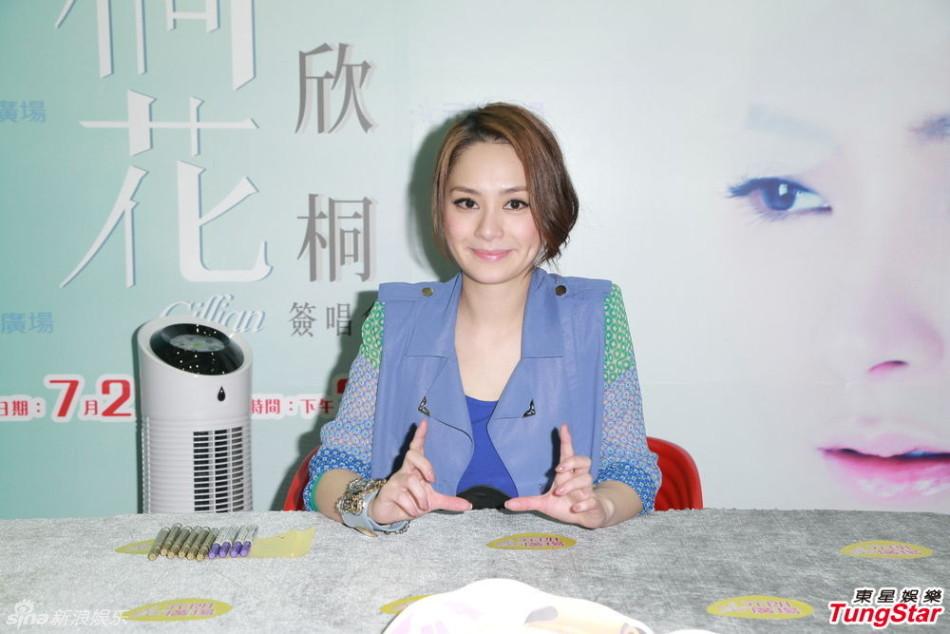 http://www.sinaimg.cn/dy/slidenews/4_img/2013_30/704_1035437_889501.jpg