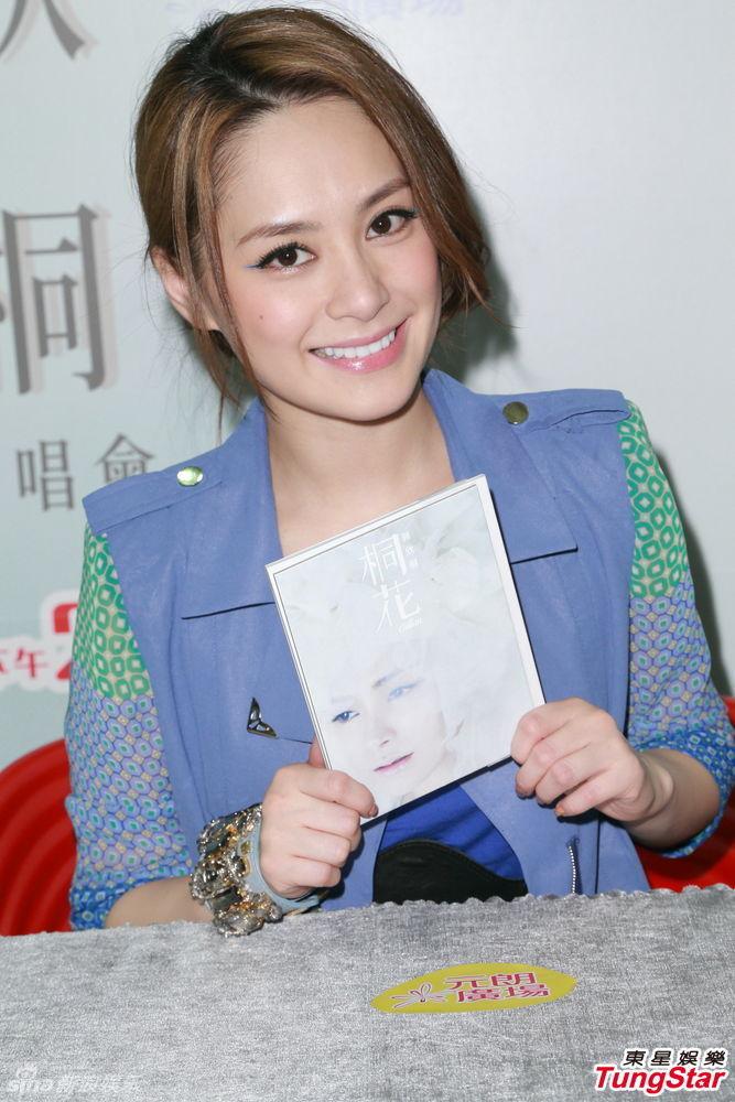 http://www.sinaimg.cn/dy/slidenews/4_img/2013_30/704_1035438_449457.jpg