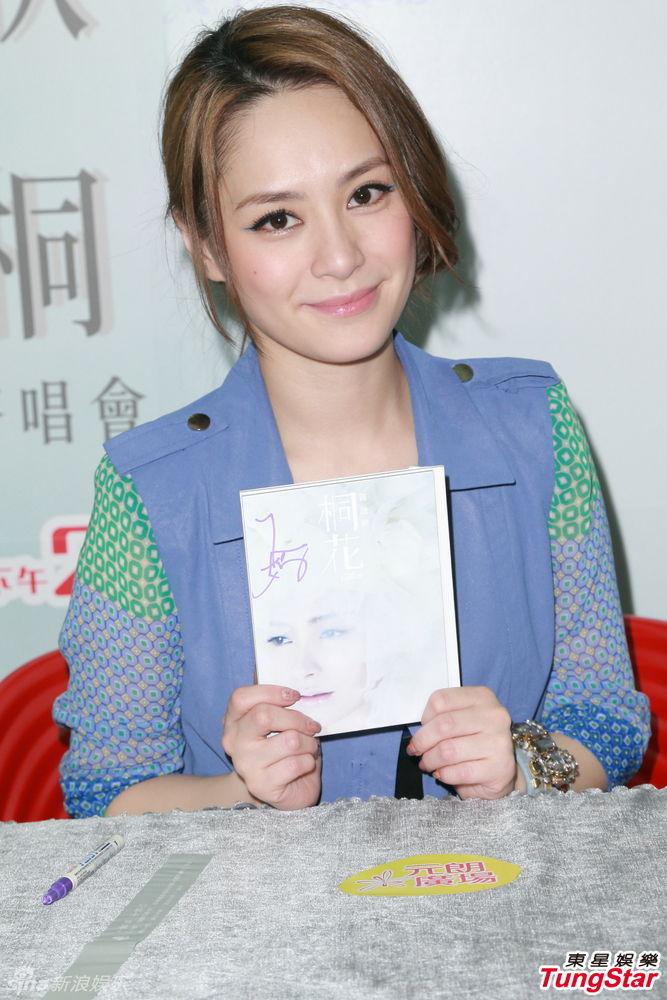 http://www.sinaimg.cn/dy/slidenews/4_img/2013_30/704_1035440_758146.jpg