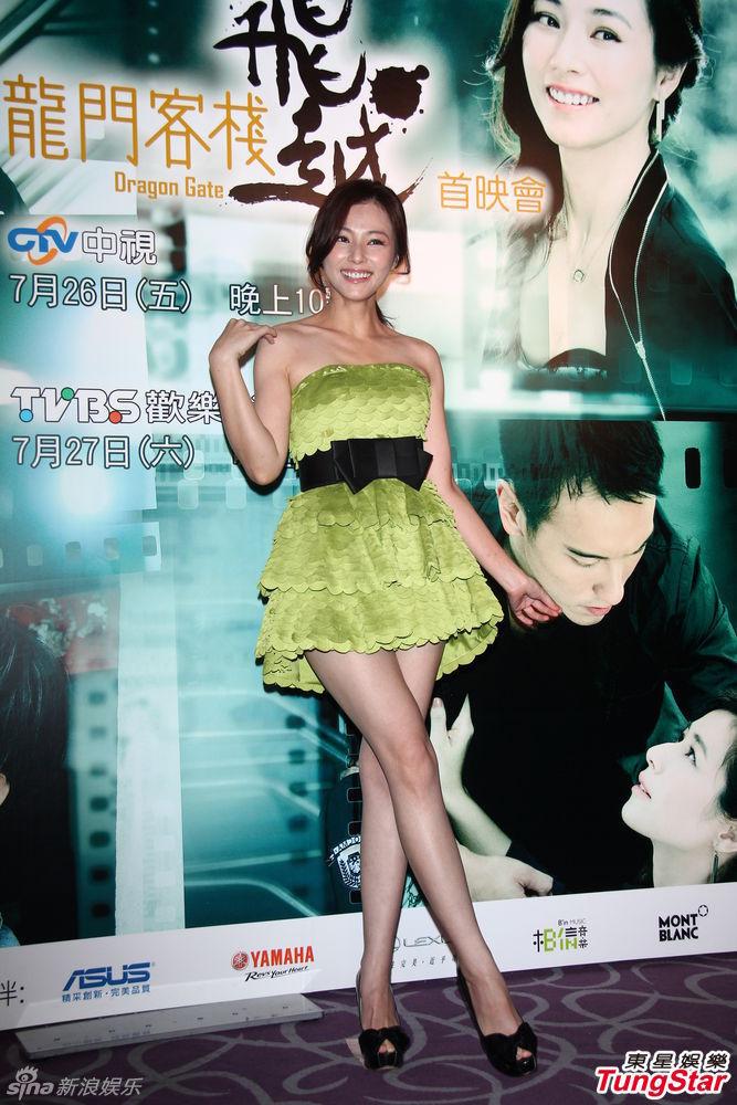 http://www.sinaimg.cn/dy/slidenews/4_img/2013_30/704_1040450_648792.jpg