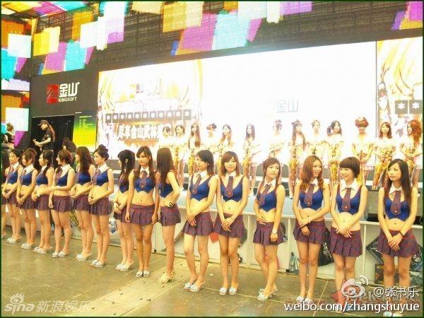 http://www.sinaimg.cn/dy/slidenews/4_img/2013_30/704_1040918_928418.jpg