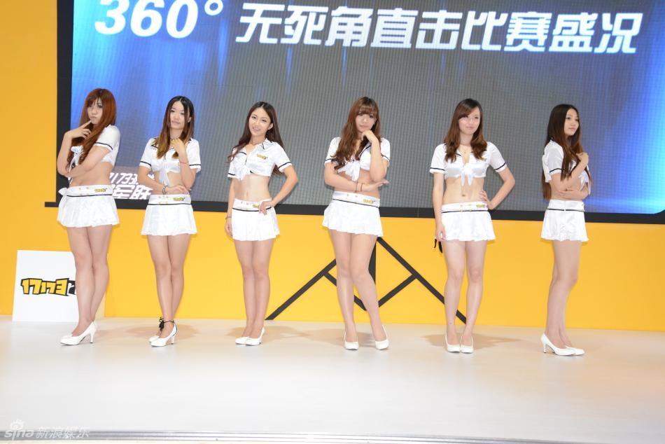 http://www.sinaimg.cn/dy/slidenews/4_img/2013_30/704_1040947_521904.jpg