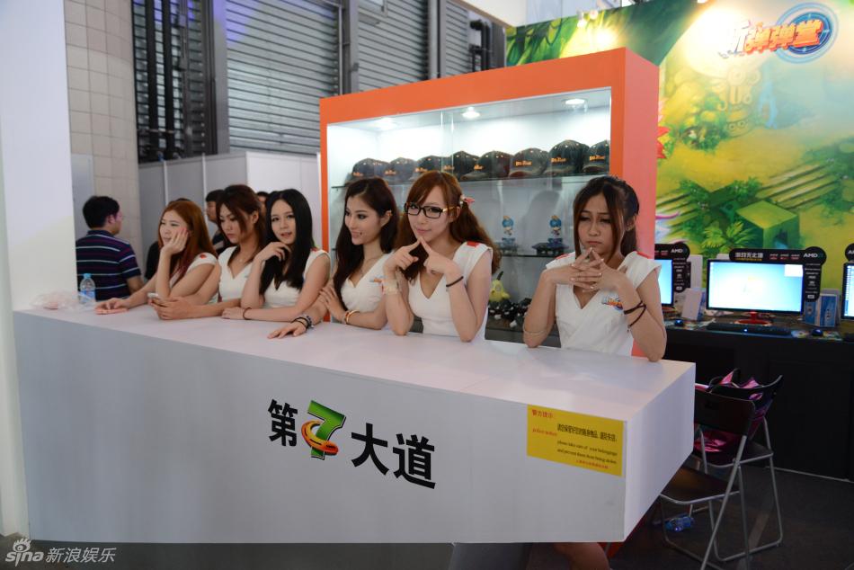 http://www.sinaimg.cn/dy/slidenews/4_img/2013_30/704_1040961_469513.jpg