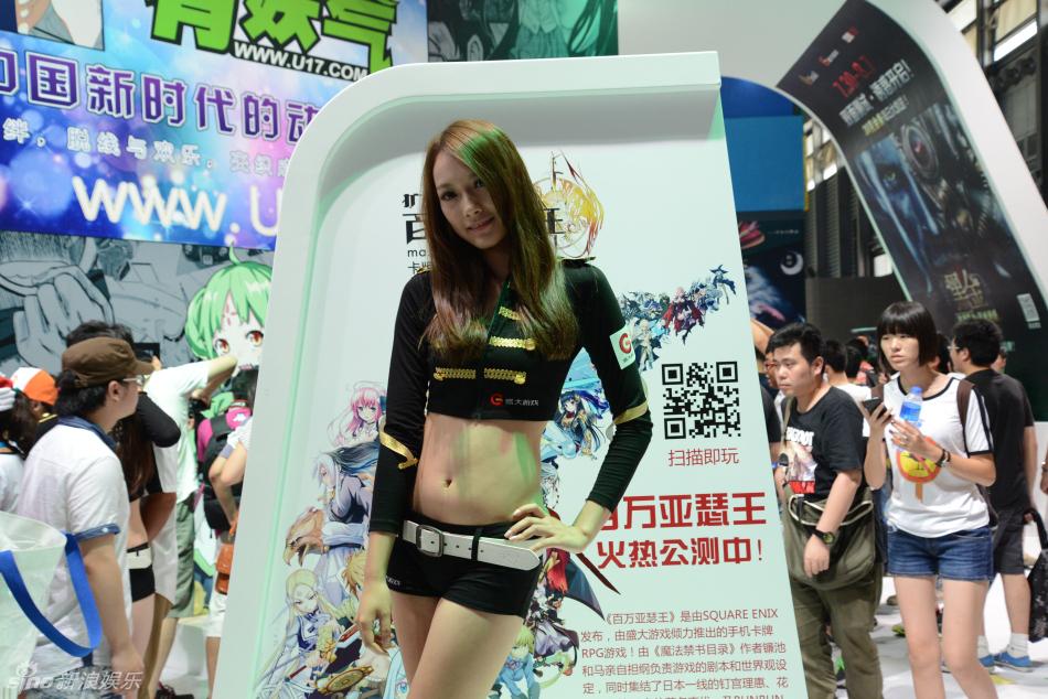 http://www.sinaimg.cn/dy/slidenews/4_img/2013_30/704_1041003_781207.jpg