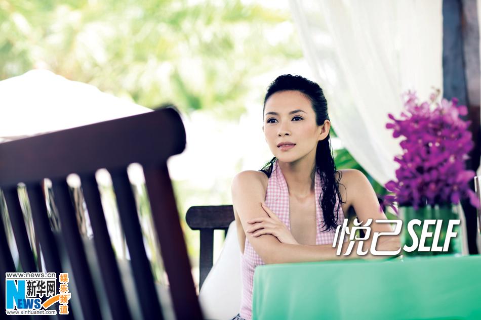 http://www.sinaimg.cn/dy/slidenews/4_img/2013_30/704_1041454_102123.jpg
