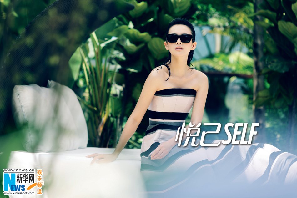 http://www.sinaimg.cn/dy/slidenews/4_img/2013_30/704_1041456_255298.jpg