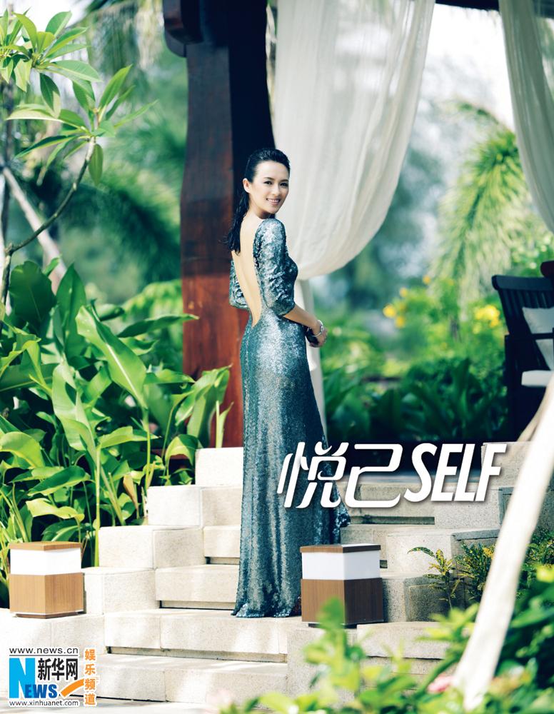 http://www.sinaimg.cn/dy/slidenews/4_img/2013_30/704_1041458_825080.jpg