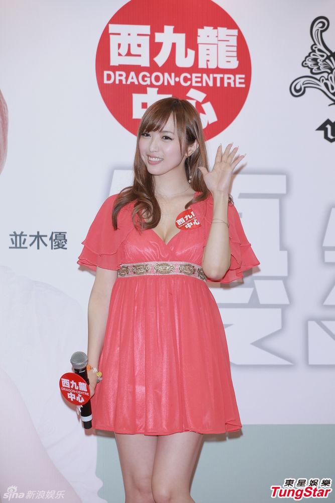 http://www.sinaimg.cn/dy/slidenews/4_img/2013_30/704_1042114_762072.jpg
