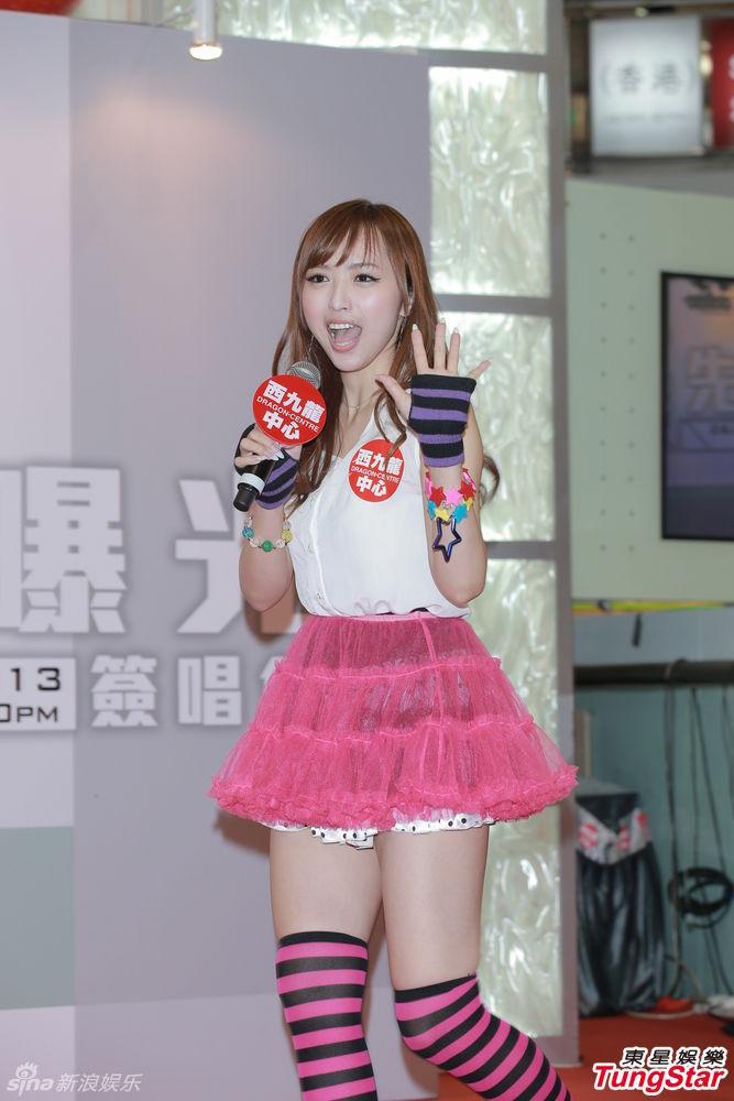 http://www.sinaimg.cn/dy/slidenews/4_img/2013_30/704_1042122_289591.jpg