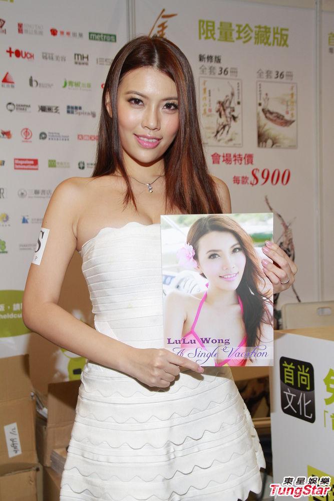 http://www.sinaimg.cn/dy/slidenews/4_img/2013_30/704_1042256_405193.jpg