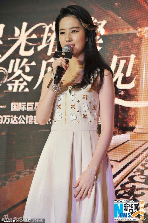 http://www.sinaimg.cn/dy/slidenews/4_img/2013_30/704_1042639_419895.jpg