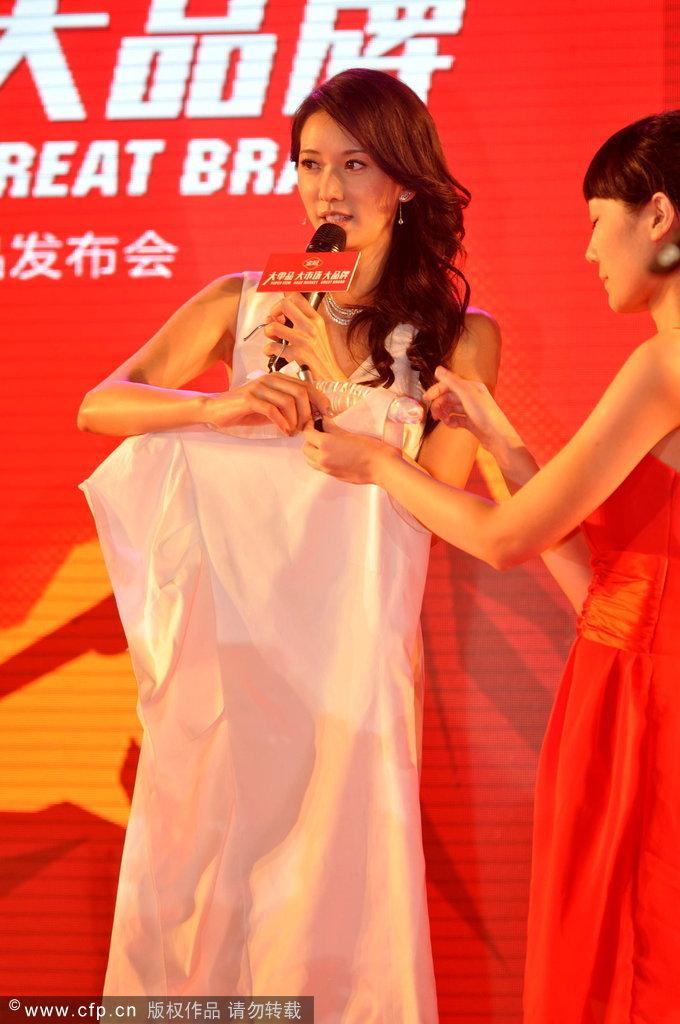 http://www.sinaimg.cn/dy/slidenews/4_img/2013_31/704_1044608_580646.jpg
