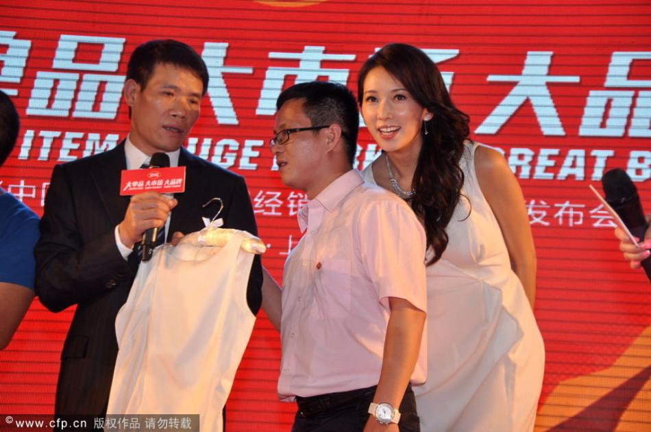 http://www.sinaimg.cn/dy/slidenews/4_img/2013_31/704_1044609_990019.jpg