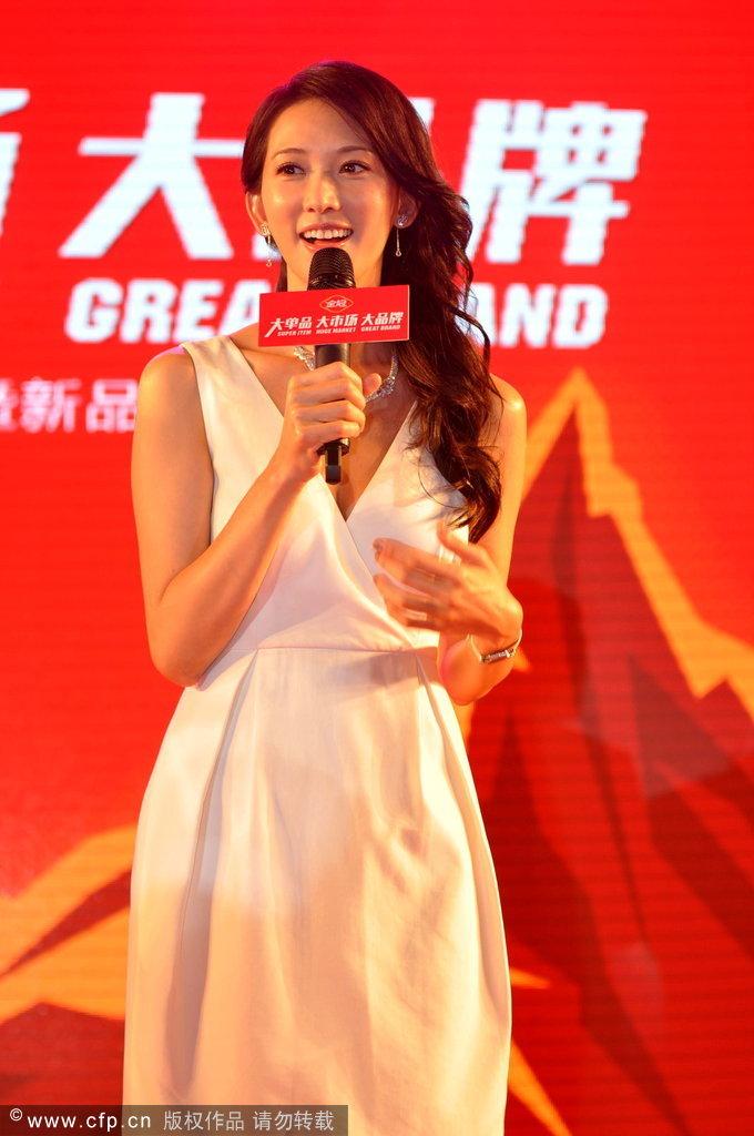 http://www.sinaimg.cn/dy/slidenews/4_img/2013_31/704_1044611_846726.jpg