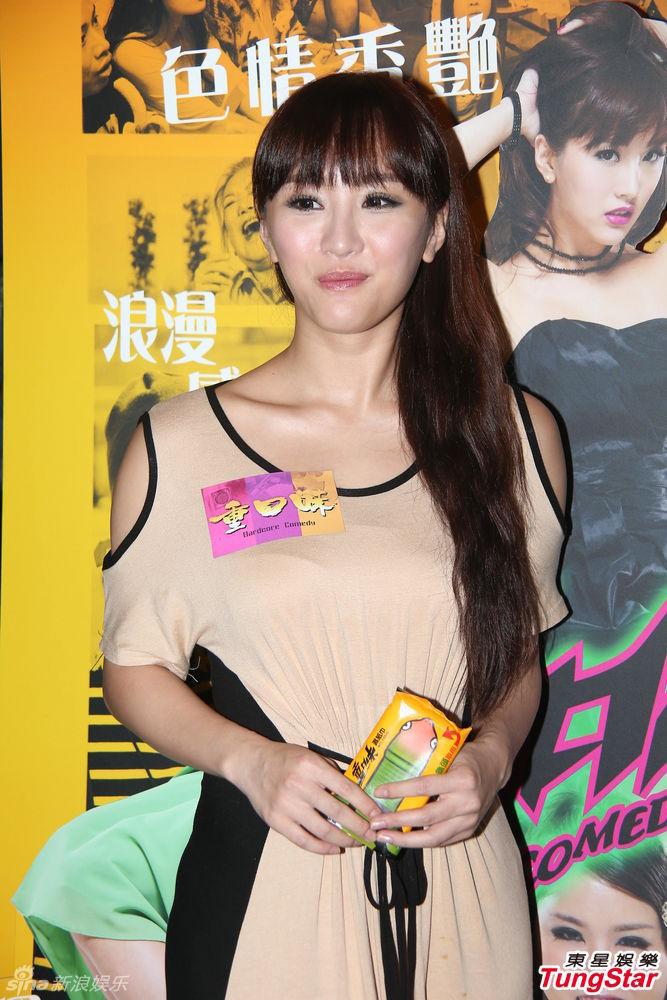 http://www.sinaimg.cn/dy/slidenews/4_img/2013_31/704_1049453_471981.jpg