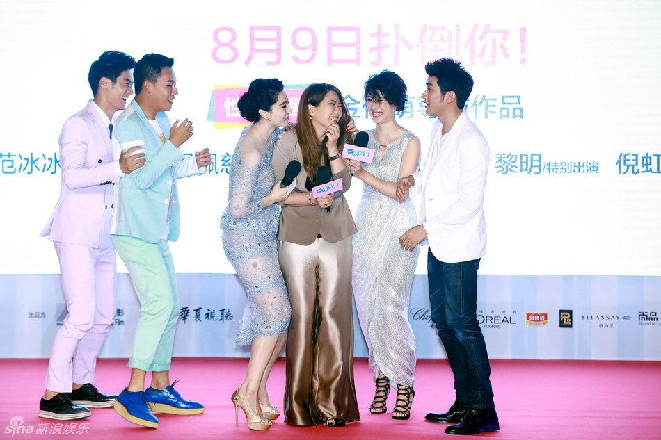 http://www.sinaimg.cn/dy/slidenews/4_img/2013_32/704_1051093_897384.jpg
