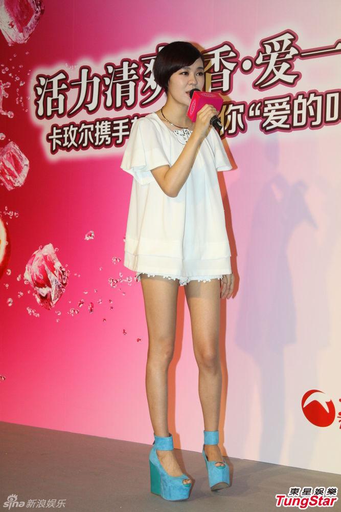 http://www.sinaimg.cn/dy/slidenews/4_img/2013_32/704_1056108_684553.jpg