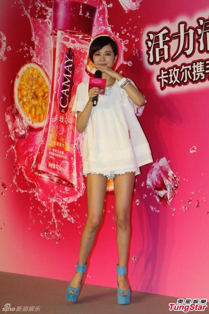 http://www.sinaimg.cn/dy/slidenews/4_img/2013_32/704_1056112_476973.jpg
