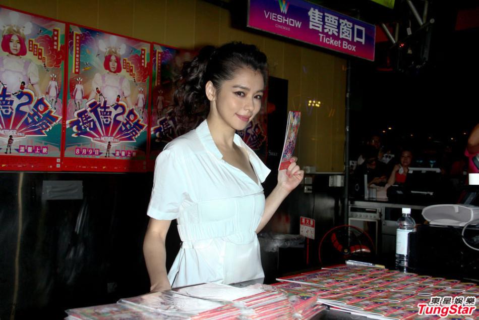 http://www.sinaimg.cn/dy/slidenews/4_img/2013_33/704_1056527_349979.jpg