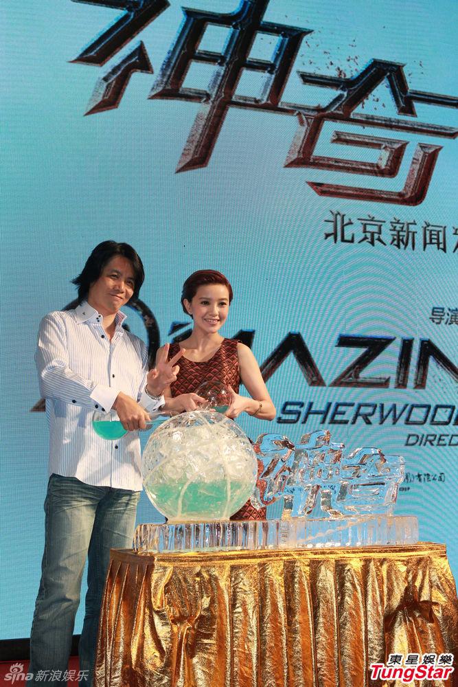http://www.sinaimg.cn/dy/slidenews/4_img/2013_33/704_1060531_733763.jpg