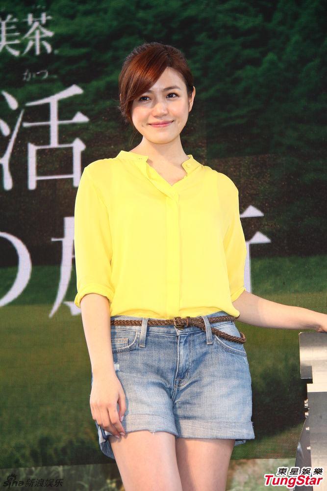 http://www.sinaimg.cn/dy/slidenews/4_img/2013_33/704_1061565_811101.jpg